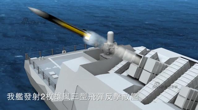 Taiwan%2Bcatamaran%2Bship%2Bwreck%2BPLAA