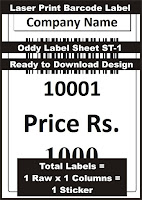 Oddy Barcode Label Purchase Link on Amazon