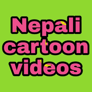 Nepali cartoon. nepali cartoon video. nepali cartoon crew. nepali cartoon song. nepali cartoon videos. nepali cartoon videos song. nepali cartoon film