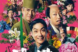 Flower and Sword / Flower Battle / Hana Ikusa / 花戦さ (2017) - Japanese Movie