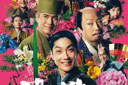 Sinopsis Flower and Sword (2017) - Film Jepang