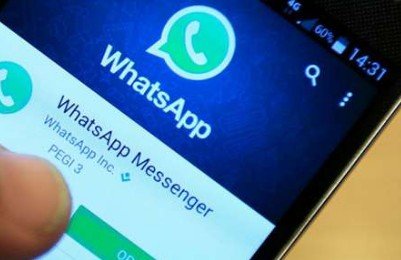 Whatsapp ke 10 khaas seekret tricks - वॉट्सऐप के कुछ सीक्रेट फीचर्स