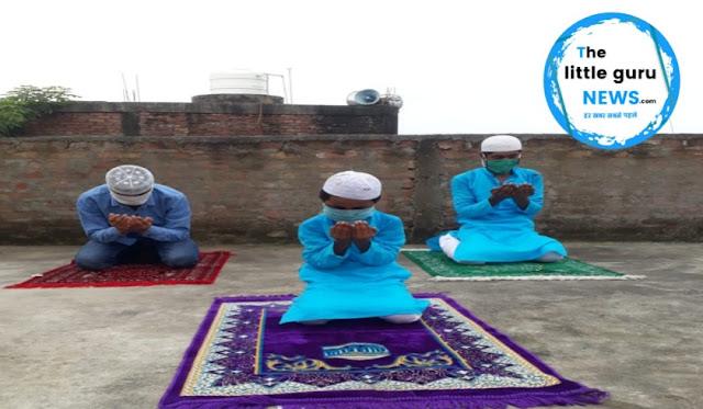 कोरोना महामारी को लेकर सादगी के माहौल में मना बकरीद