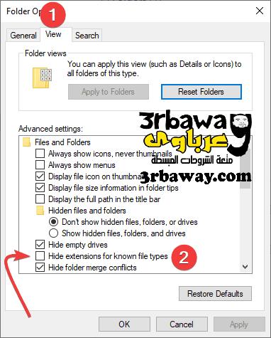 كيفية اظهار امتداد الملفات في ويندوز8 & 7