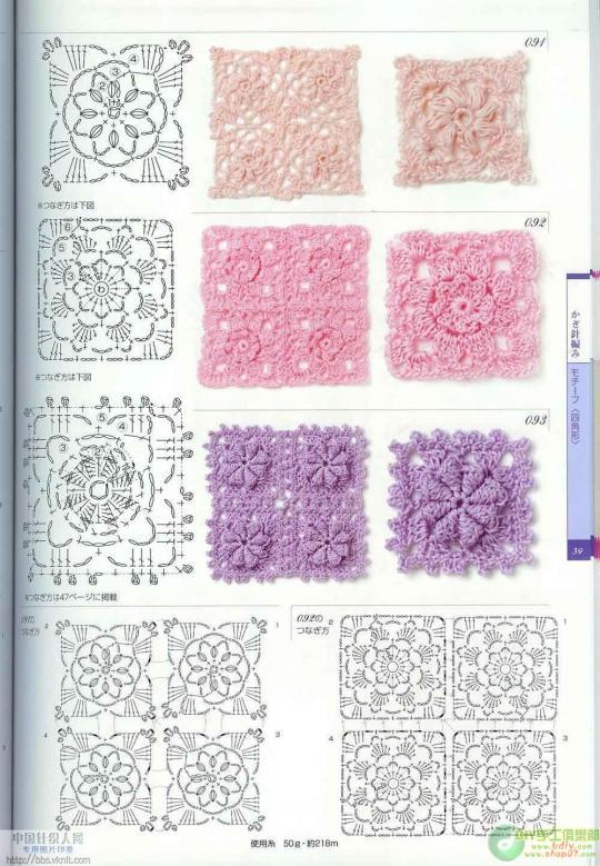 Motivi e punti particolari uncinetto  Crochet patterns