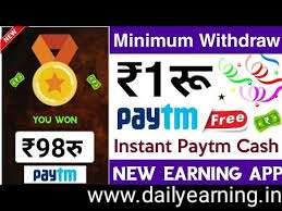 Best Paytm Cash apps