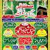 مصطفائی مقابلہ حسن نعت  💦  بتاریخ 23 اکتوبر 2020 تاندلیانوالہ،فیصل آباد
