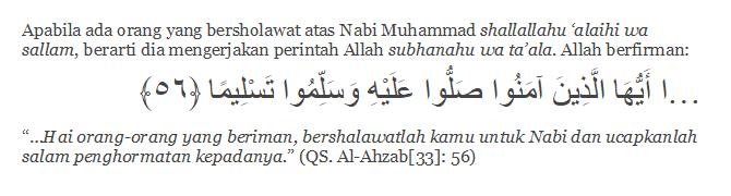 QS. Al-Ahzab 33