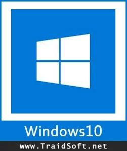 تحميل ويندوز 10 أخر اصدار مجاناً