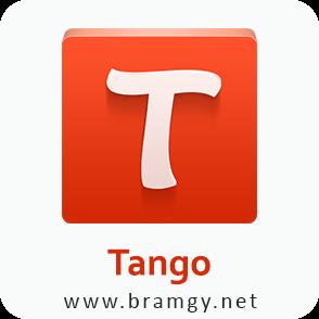 تحميل برنامج تانجو مجاناً للكمبيوتر والموبايل