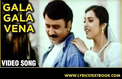 Kalagalavena-Pozhiyum-Pozhiyu-song-Lyrics