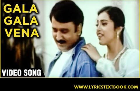 Kalagalavena Pozhiyum Pozhiyum Song Lyrics - Rhythm ( Sadhana Sargam - A.R.Rahman )