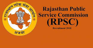 RPSC School Lecturer (Sanskrit) Recruitment 2020