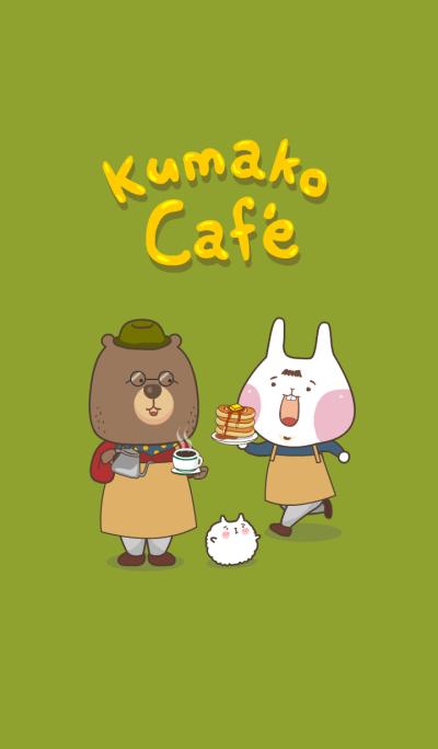 Kumako Cafe