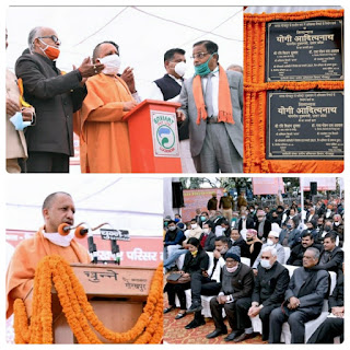 मुख्यमंत्री ने गोरखपुर कलेक्ट्रेट तथा तहसील सदर में निर्मित किए जाने वाले अधिवक्ता चेम्बर्स का किया शिलान्यास