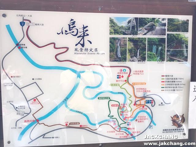 小烏來風景區地圖