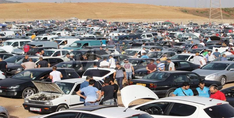فتح سوق السيارات بتيجلابين.أنواع السيارات, سباق السيارات, سيارات اطفال, ألعاب السيارات, عالم السيارات 2019, سيارات اطفال جديدة, سيارات للبيع, أسعار السيارات, استيراد السيارات 2020, توقعات أسعار السيارات 2020 في الجزائر, استيراد السيارات الجديدة في الجزائر 2020, قانون استيراد السيارات أقل من 3 سنوات 2020, أسعار السيارات الجديدة في الجزائر 2020, موعد استيراد السيارات في الجزائر 2020, أسعار السيارات الجديدة في الجزائر 2020, جديد استيراد السيارات الجديدة في الجزائر 2020, قانون المالية التكميلي 2020, وزير التجارة كمال رزيق, وزير الصناعة الجزائري, واد كنيس, واد كنيس 2019, واد كنيس شاحنات, واد كنيس فيسبوك, واد كنيس بيع وشراء السيارات, بيع في واد كنيس, واد كنيس للسيارات 2020, واد كنيس لبيع السيارات المستعملة رونو, واد كنيس بيع وشراء إعلانات, سيارات الجزائر, تسجيل الدخول إلى حساب واد كنيس, واد كنيس لبيع السيارات, مركبات الجزائر, سيارة صغيرة سيارات الجزائر, واد كنيس لبيع السيارات الجزائر, Dacia Duster, Peugeot 208, Peugeot 207, Peugeot 206, Peugeot 3008, Peugeot 308, Prix Voiture, Prix Véhicule, Ouedkniss.com, Prix Renault, Renault Sympol, Logan, Renault Clio, Prix Volkswagen, Golf volkswagen, Polo, Golf Série 8,#بومرداس #تيجلابين #سوق_السيارات.Marché de voitures de Tidjelabine
