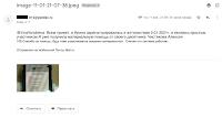 Получение 10 долларов за регистрацию в МММ-2011 в январе 2021 года
