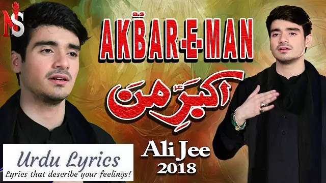 Akbar E Man (Persian) Noha Lyrics - Ali Jee