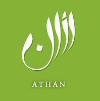 Athan FM