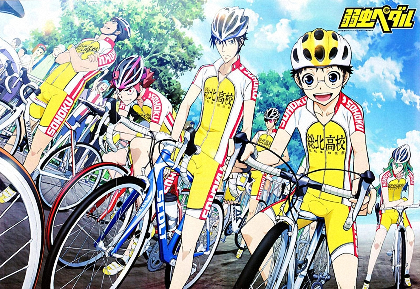 Yowamushi Pedal S3 02 episode 1  VOSTFR