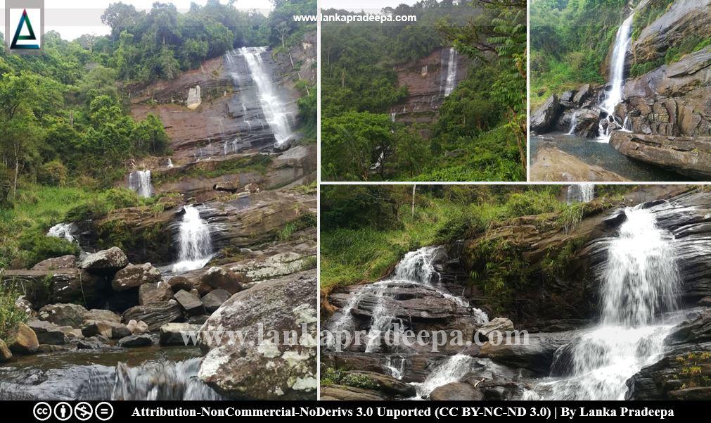 Alupola Ella Falls