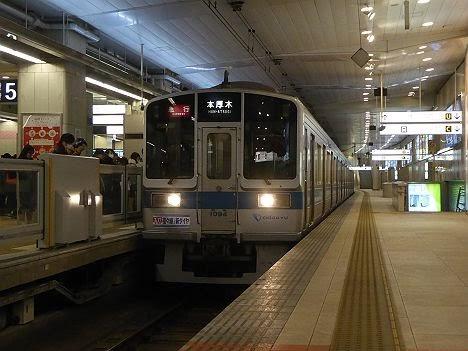【深夜限定!】小田急電鉄 急行 本厚木行き1 1000形