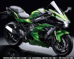 (H2R)  أسرع دراجة نارية  (كاوازاكي نينجا