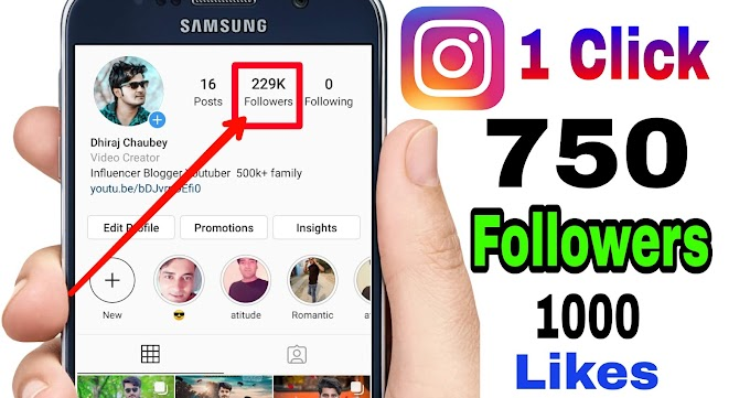 How to increase followers on Instagram | How to increase likes and followers on Instagram