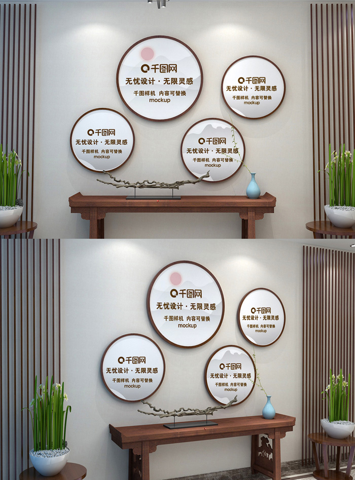 Round High And Classical Decorative Painting Mockup
