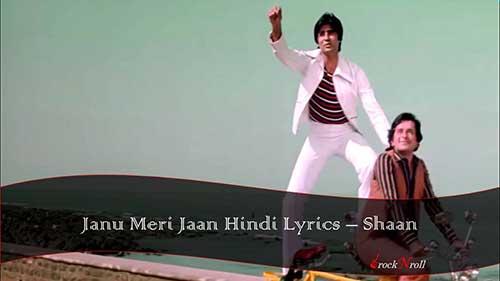 Janu-Meri-Jaan-Hindi-Lyrics-Shaan