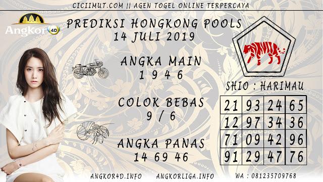 PREDIKSI HONGKONG POOLS 14 JULI 2019