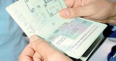 شهادة انتقال بين مدارس الكويت الحكومية (غيركويتي)