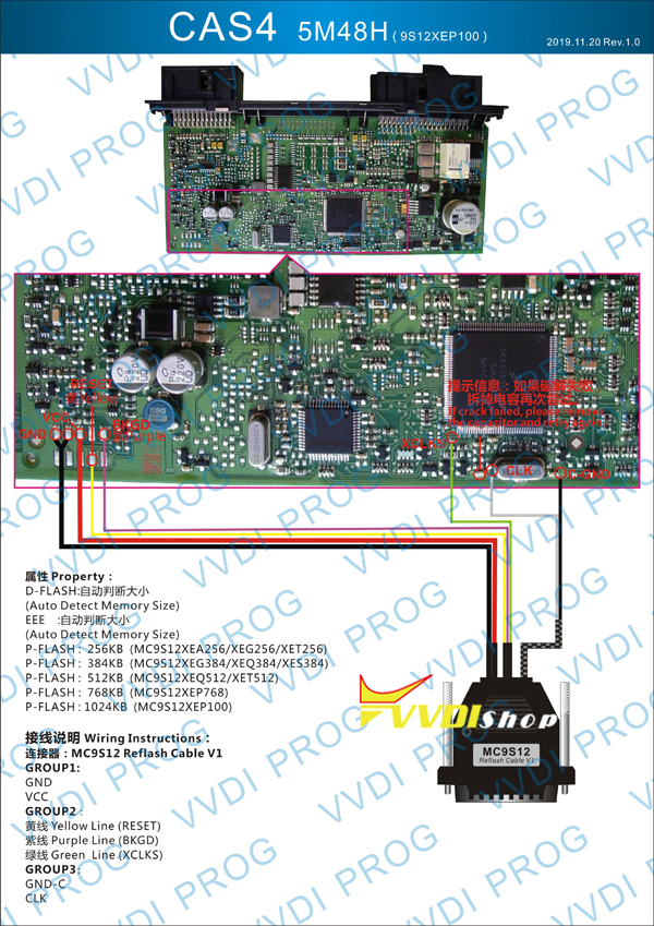 vvdi-prog-bmw-cas4-no-remove-component-3