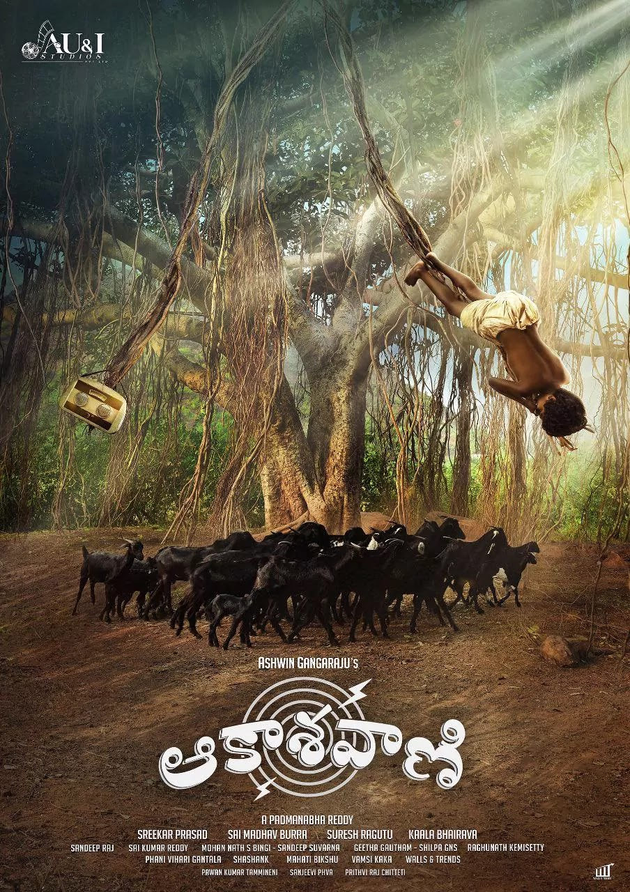 aakashavaani-movie-first-look-poster