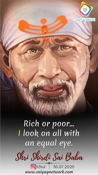 Thank You Sai For Always Being There With Us