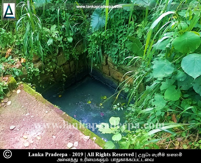 Kondagala Pilima Ge well
