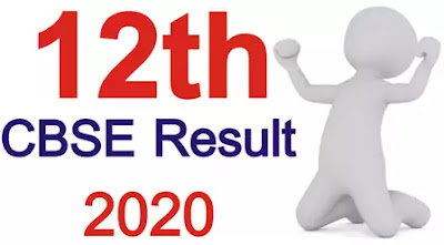 12th CBSE Result 2020