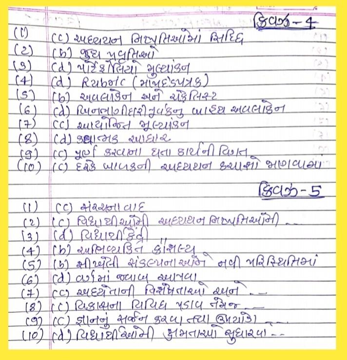 Nistha module no 7 quiz with Answer