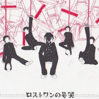 [Lirik+Terjemahan] Neru feat. Kagamine Rin - Lost One's no Goukoku (Tangis Orang Yang Kehilangan Jati Diri)