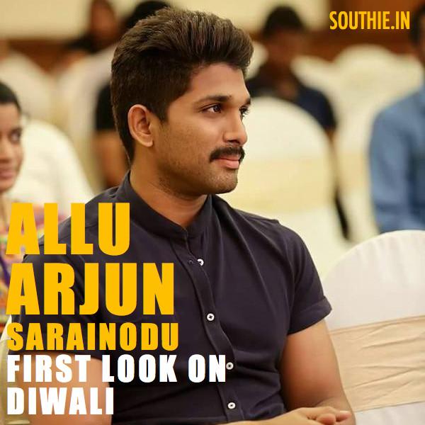 Allu Arjun-Boyapati-Sarainodu First Look for Diwali. The Much awaited Allu Arjun movie First Look and Teaser to be out on Diwali Day. Allu Arjun, Sarainodu First look, Teaser, trailer, Sarainodu, Look