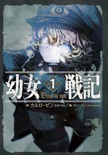 Download Novel Youjo Senki