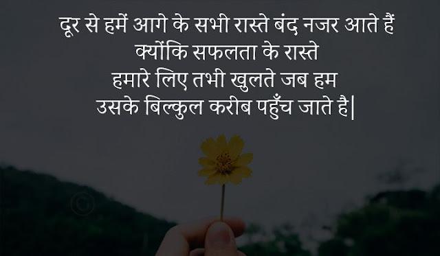 happy status in hindi for girls