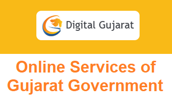 online-services-of-gujarat-government