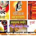 Short Story Bollywood High Budget Movie's