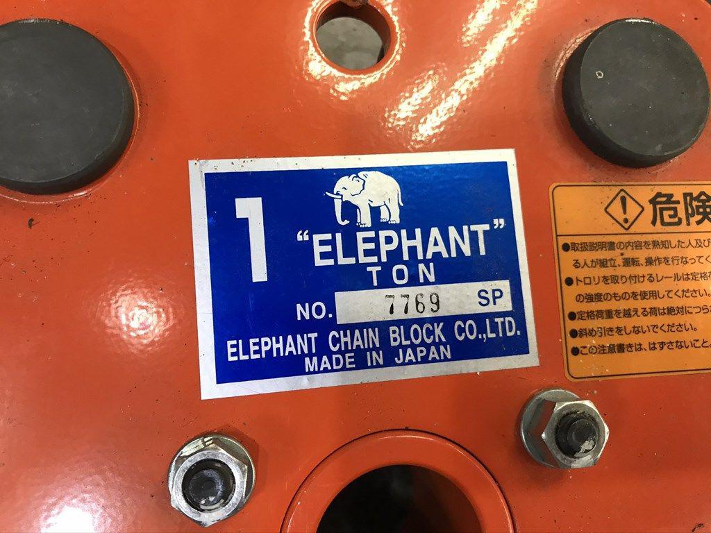 Con chạy đẩy tay Elephant P-1 1 tấn