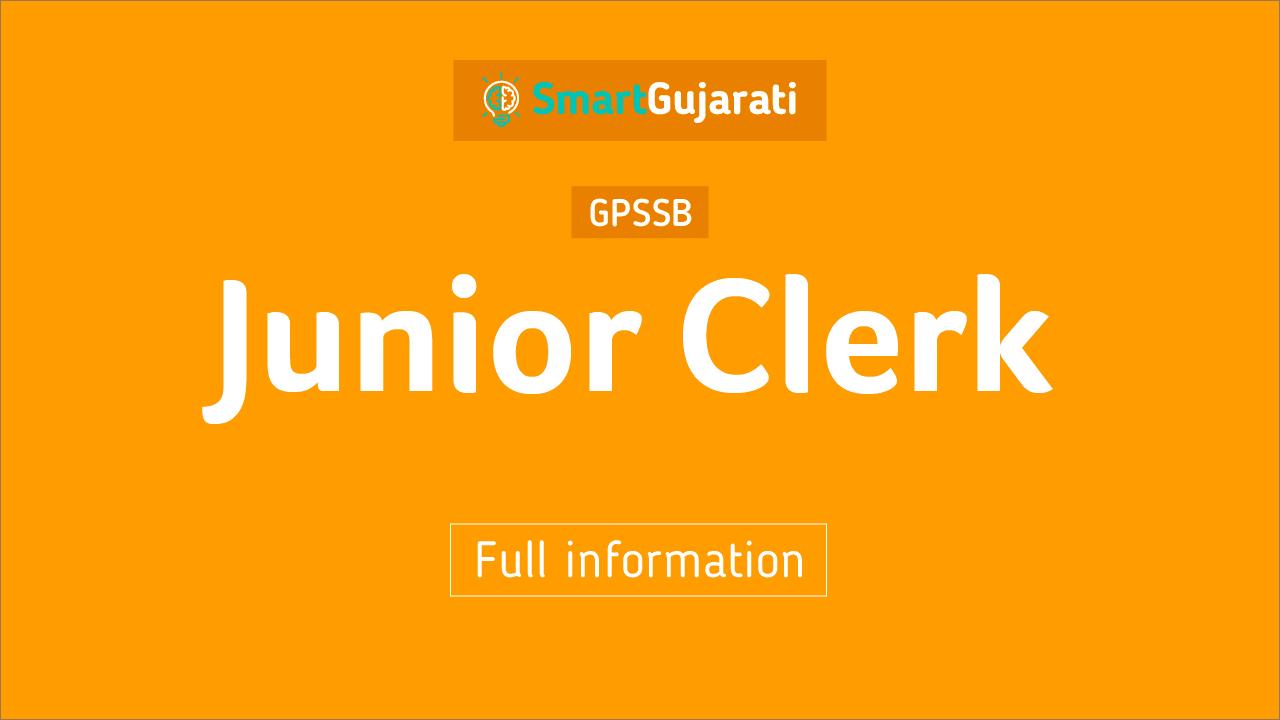 Junior Clerk Bharti Full Information