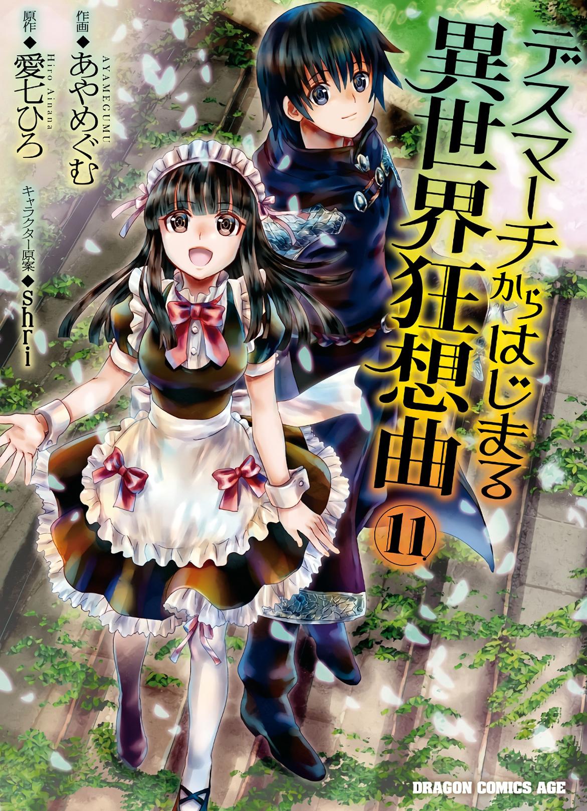 Death March Kara Hajimaru Isekai Kyousoukyoku / Death March To The Parallel World Rhapsody Mangá Online Capítulo 71-5