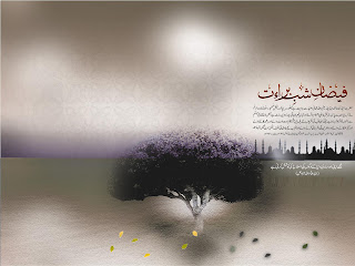 Shab e Barat Wallpaper 2