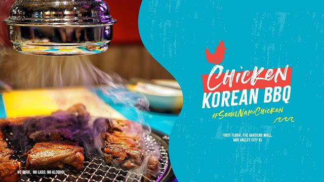 Review: Restoran SeoulNami Korean BBQ